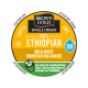 K-Cup Brown Gold Ethiopian [ 24's ]